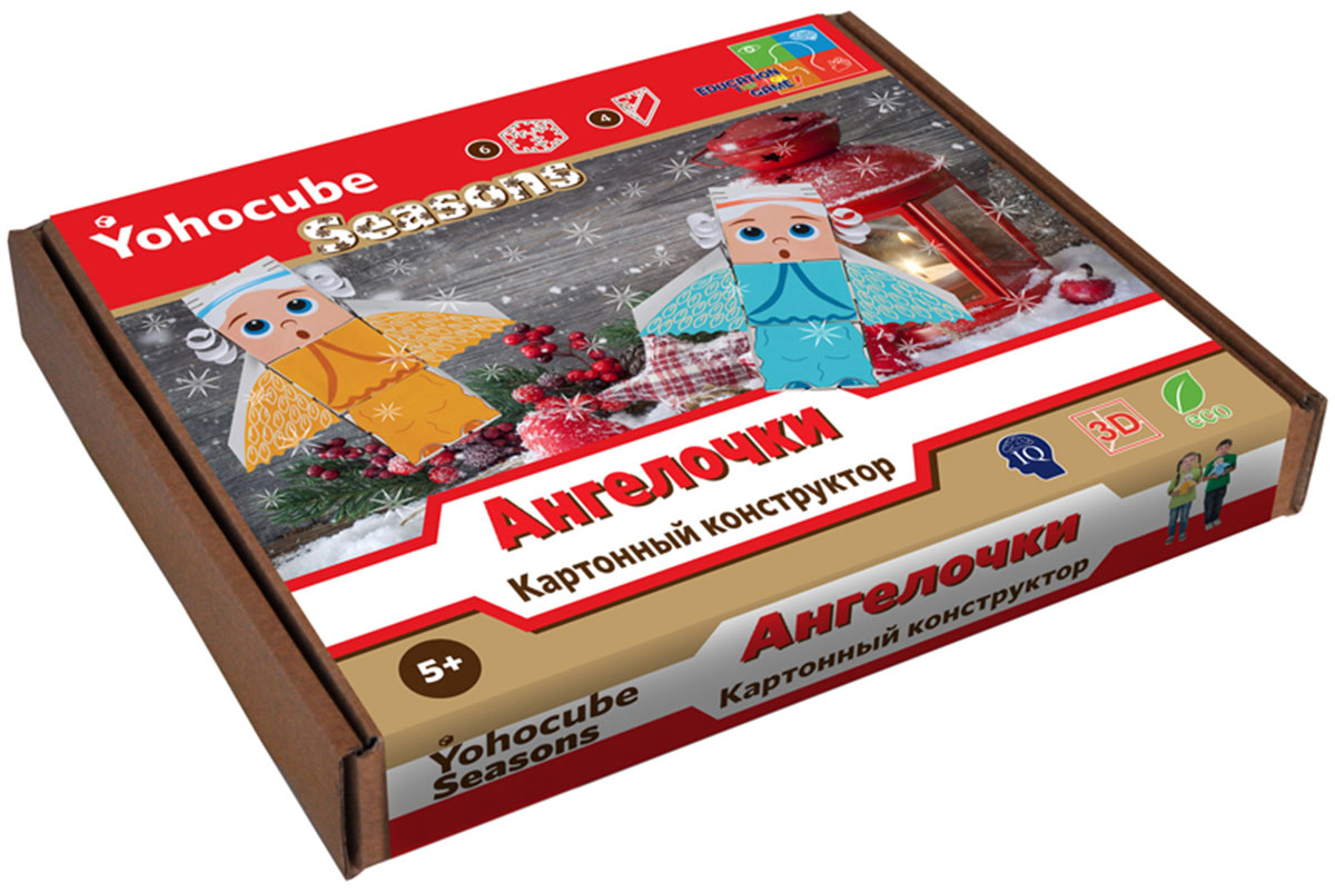Yohocube.ru