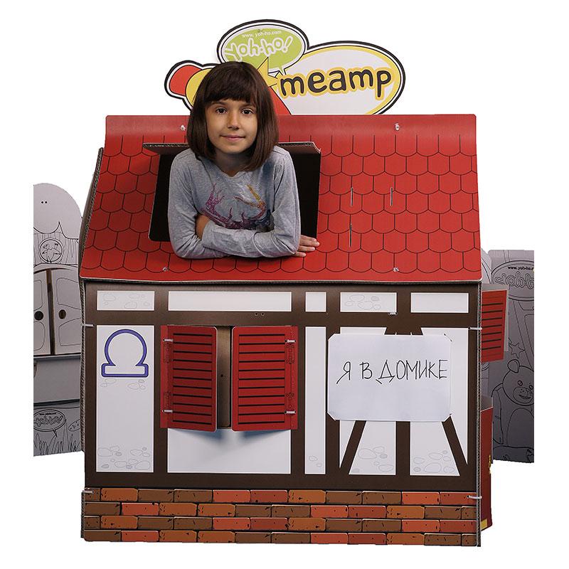 Домик-раскраска из картона «Классика» со со съемным декором «Йохо»