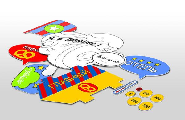Домик-раскраска из картона «Классика» со съемным декором «Йохо»