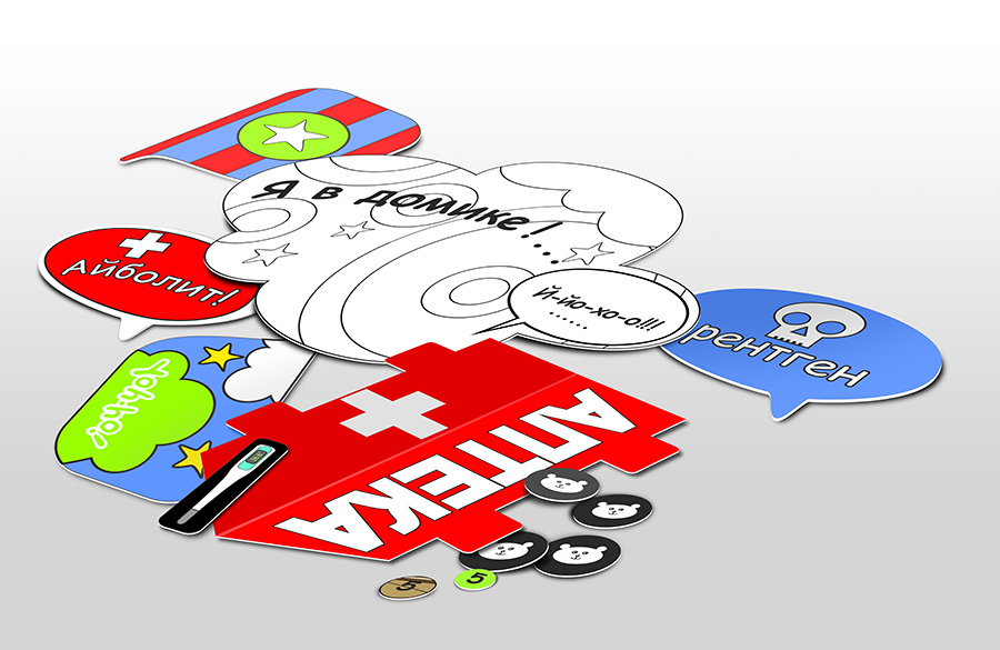 Домик-раскраска из картона «Классика» со со съемным декором «Айболит»